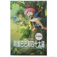 Buku alibaba