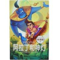 Buku Aladin